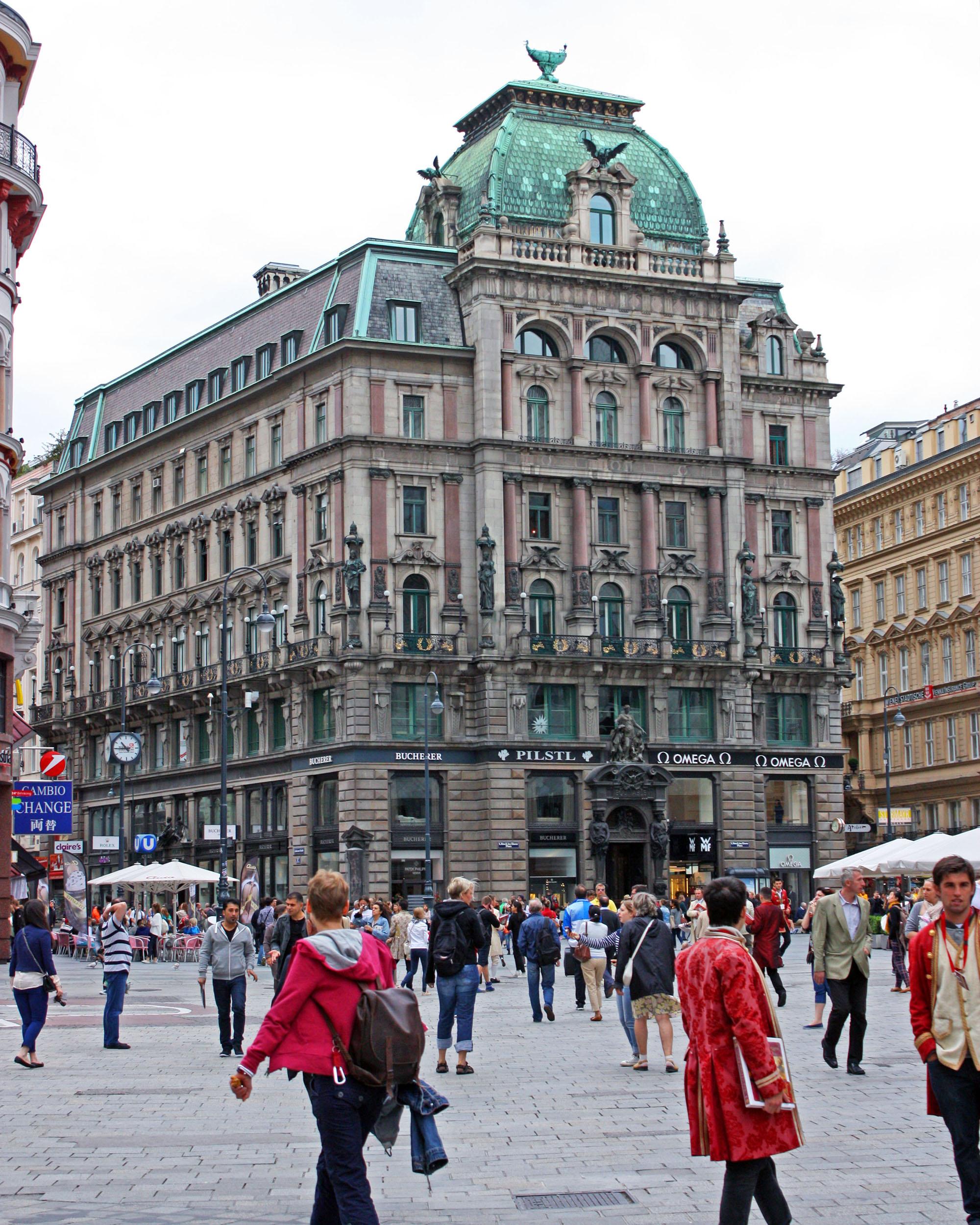 A Vienna shopping center.