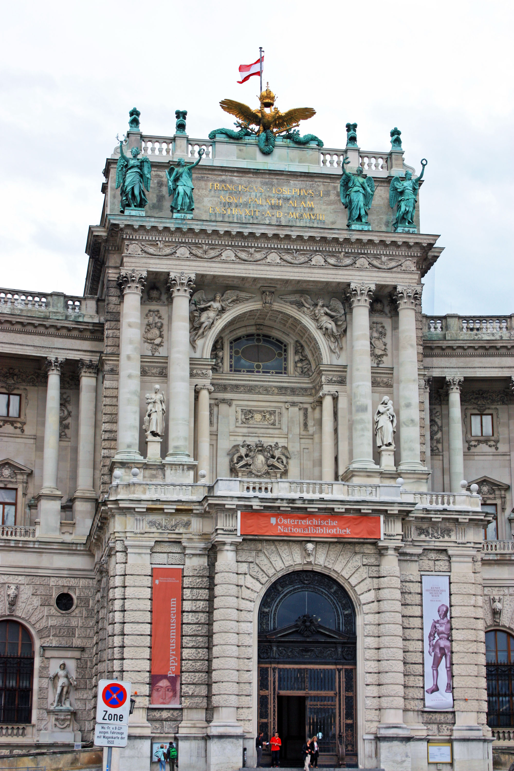The entrance to the Austrian National Library.